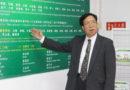 广州达桥-果蔬削皮机设备界的翘楚——杨李益董事长专访 下篇