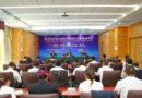 第十届世界云南同乡联谊大会将在德宏召开