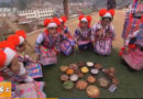 视频:云南寻味之旅