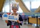 2019云南国际智慧旅游大会+腾讯全球数字生态大会
