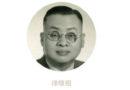 云南知名的教育家徐继祖