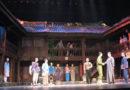 杨立新:我在云南省话剧团排《我的西南联大》