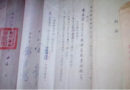 邓孝慈:我国著名教育家,法学家,史学名教授