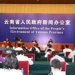 第八届大理国际影会将于8月17日启幕
