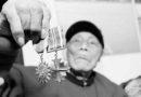 """吴其轺 见证日军投降仪式 坎坷半生的大陆""""飞虎队员"""""""