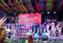 日本云南联谊协会