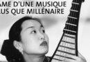 加拿大的琵琶皇后–刘芳