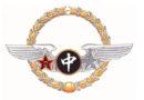 传播中美友谊,弘扬飞虎驼峰文化的使者 — 美中航空历史遗产基金会介绍