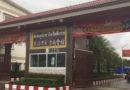 清莱云南会馆