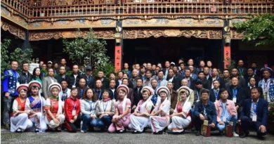 充分发挥白族建筑文化分会作用  推动白族优秀传统文化传承发展