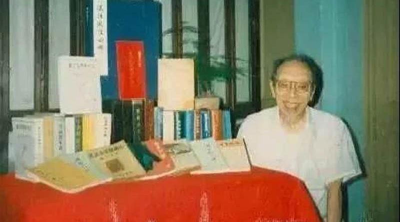 姜亮夫:他几近失明 却留下最丰厚的楚辞学和敦煌学研究