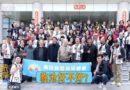 视频: 从台湾到云南,新生代的返乡探亲路