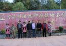云南滇缅公路旅行研学公益之旅产业扶贫 走进云龙县