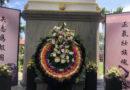 铭记和平的珍贵——槟城亚依淡抗战纪念碑公祭于11日上午举行