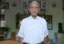 缅甸最后一位远征军的异国时光