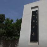 清华大学为何有一座面朝云南方向的纪念碑?