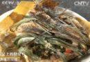 视频:傣味美食——香茅草烤鱼
