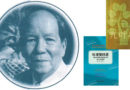 归侨诗人,远征军通译员杜运燮,和他的诗《滇缅公路》