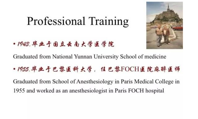 毕业于云南大学医学院