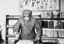谭碧波:一百年的艺术实践