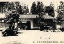 """昆明医科大学第一附属医院  为什么又称""""云大医院"""""""