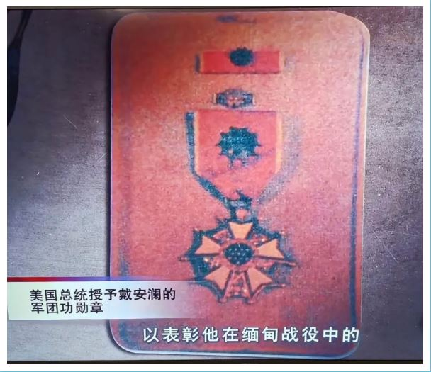 中国远征军刘放吾_今天是中国远征军出征纪念日! – 雲之南-华人频道