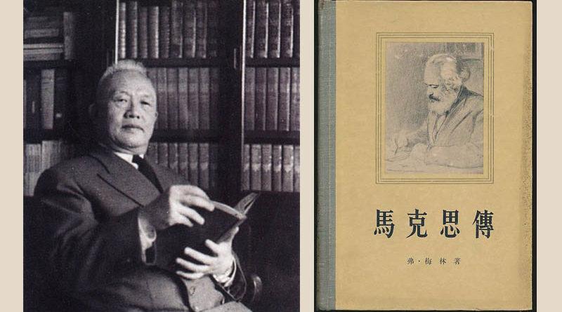 我亲聆毛泽东与罗稷南对话