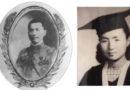 滇军名将胡瑛和女儿胡素秋教授两代人为云南医疗卫生做的贡献
