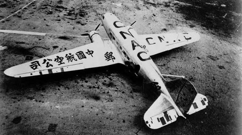 徐定中:驼峰飞行,世界航空界的奇迹!