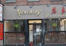 龙绳德与哈佛40年老店燕京餐馆