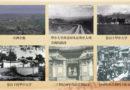 马敏 吴和林 | 抗战期间华中大学的西南边疆问题研究