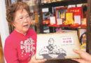 视频:南侨机工历史记录者林韶华