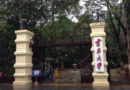 我的爷爷—熊庆来 与抗日战争中云南大学的建设和发展