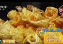 视频:大理特色美食乳扇