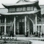 飞虎队总部大楼,昆明抗战遗址