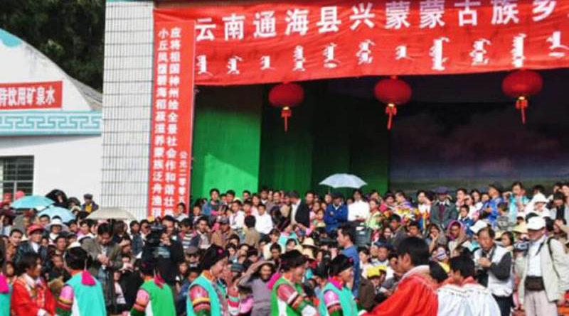 视频:蒙古后裔在云南通海繁衍生息