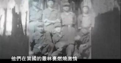 潘东旭:我在缅甸的日子(视频)