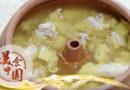 《美食中国》:系列片《品味昆明》 道地真味(2)