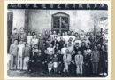 国立西康技艺专科学校与云南几所大学的渊源
