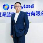杨万强和他创办的上海复深蓝软件股份有限公司