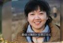 """《嫁给丽江》的歌手""""侃侃""""   和她演唱的《嘀嗒》"""