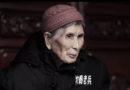最美的抗战女兵— 中国远征军第11集团军第2军第9师老兵陈宝琛