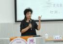 作家段瑞秋以及她记录日军性暴力受害者的口述作品《女殇》
