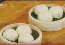 《回家吃饭》 : 小锅米线 云南破酥包