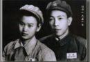 怀念我们的父亲 – 滇桂黔边纵第一团政委黄建涵