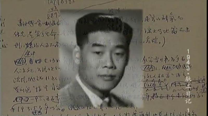 滇缅公路运输局副局长陆振轩和他的《驮工日记》