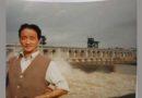 """和匠宇:忆父亲和方 — """"人生要有意义"""""""