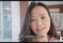 云南姑娘远嫁韩国,6年的婚后生活,真跟看韩剧一样