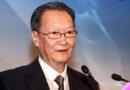中科院院士董韫美:中国计算机软件领域的先驱者