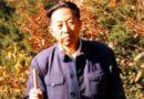 徐永椿, 云南林业高等教育的创始人之一